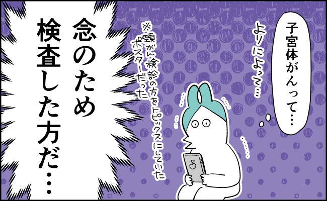 んぎまむ111-1