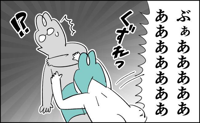 んぎまむ112-2