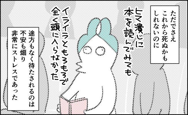 んぎまむ114-2
