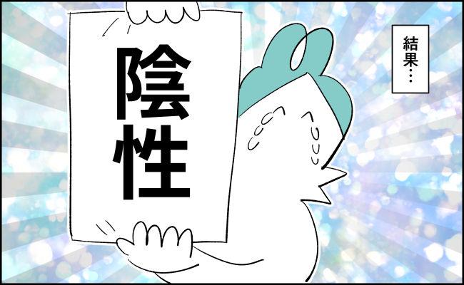 んぎぃちゃんカレンダー116-2