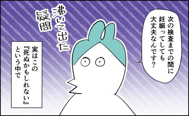 んぎぃちゃんカレンダー117-1