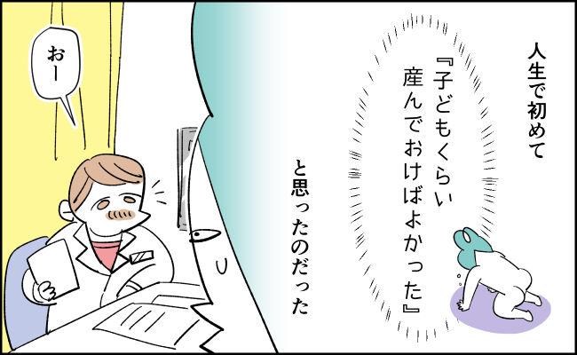 んぎぃちゃんカレンダー117-2