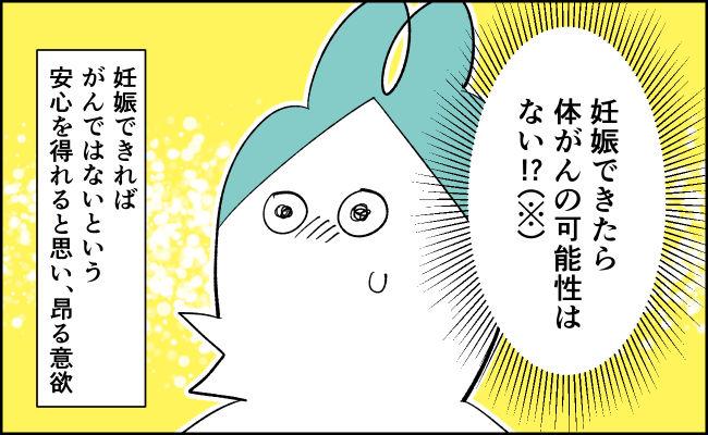 んぎぃちゃんカレンダー118-1