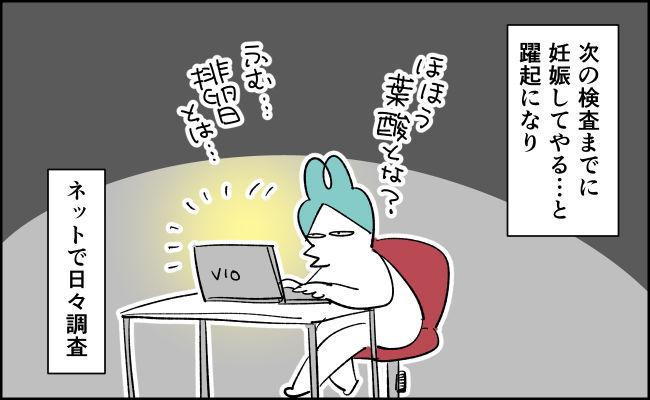 んぎぃちゃんカレンダー118-2