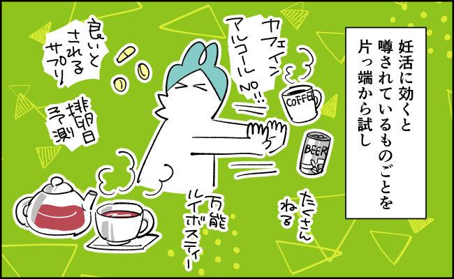 んぎぃちゃんカレンダー118-3