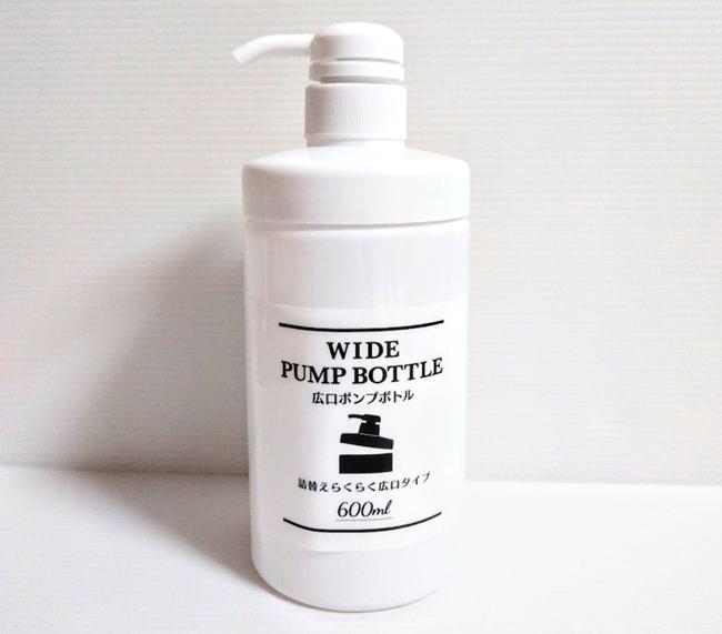 セリアの詰め替えポンプボトル