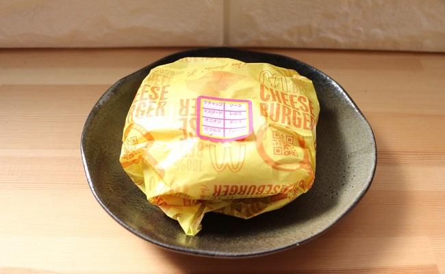 ハンバーガー 外装