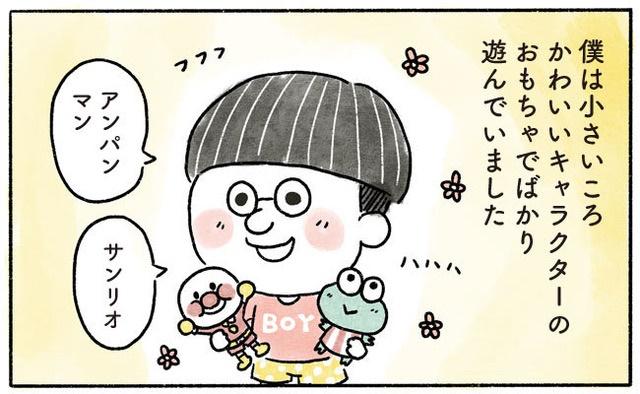 YUDAI9℃46-1