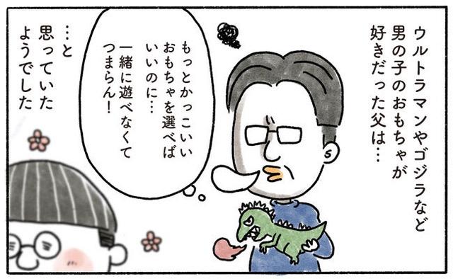 YUDAI9℃46-2