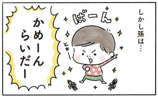 YUDAI9℃46-3