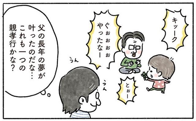 YUDAI9℃46-4
