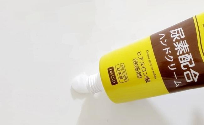 UREA 保湿機能ハンドクリーム(尿素配合50g)