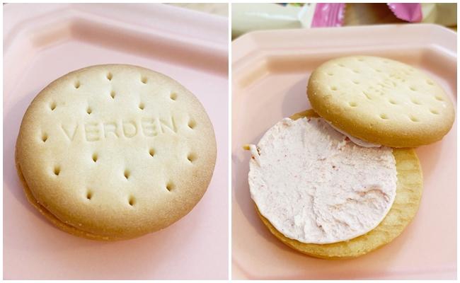 カルディの豆乳ビスケットいちごクリーム