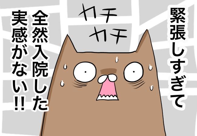 じぇにこ77-4