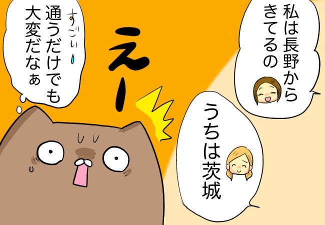 じぇにこ78-2