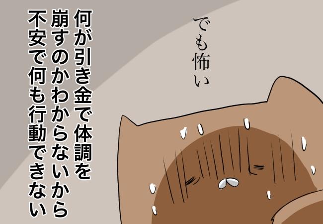 じぇにこ82-4