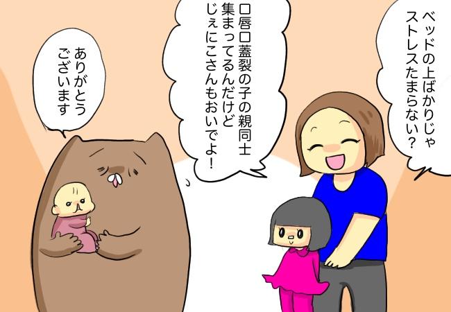 じぇにこ83-1