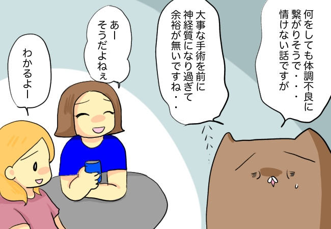 じぇにこ83-2