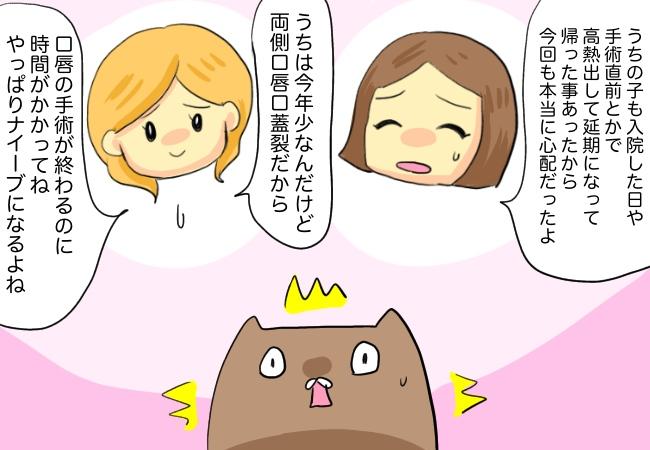 じぇにこ83-3