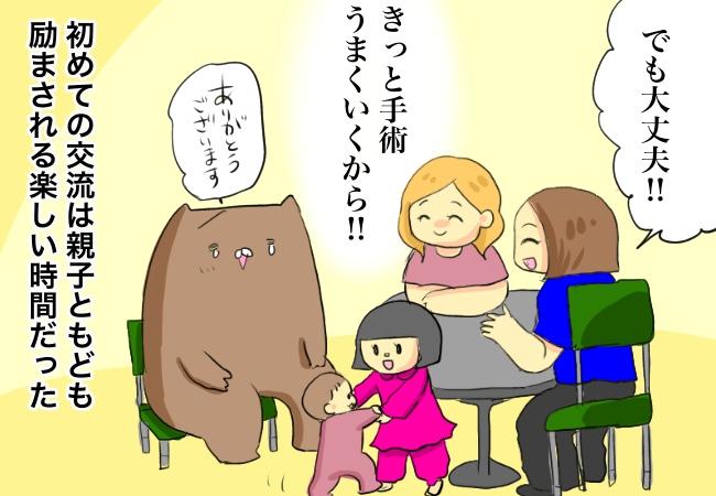 じぇにこ83-4