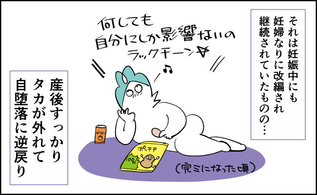 んぎまむ120-3