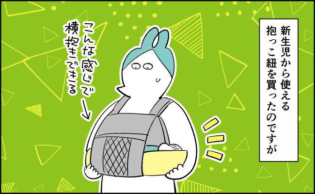 んぎまむ121-1