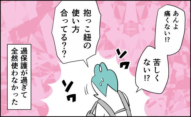 んぎまむ121-4