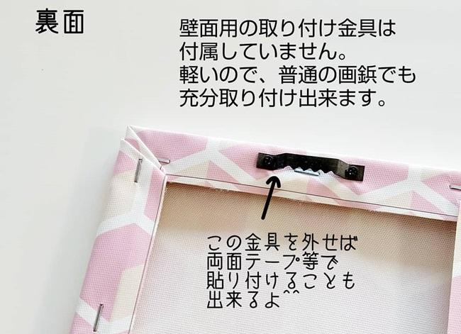 ダイソーのアートパネル