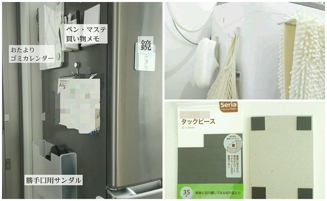 冷蔵庫と洗濯機の壁面収納