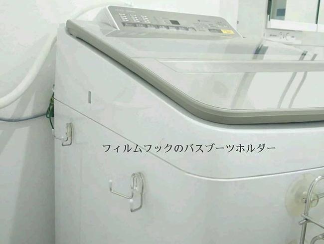 洗濯機横の壁面収納