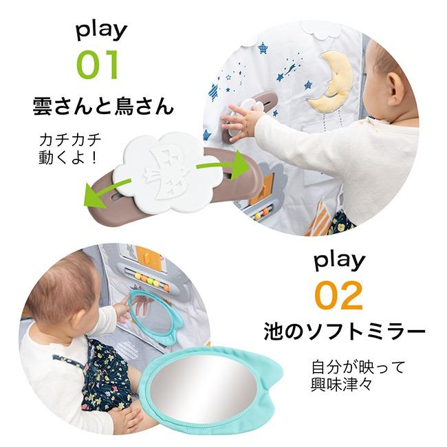 日本育児のソフトトイパネルのしかけ