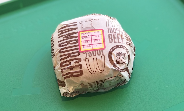 【マクドナルド】話題の塩バーガーも!? 子連れにうれしい裏技3選♪