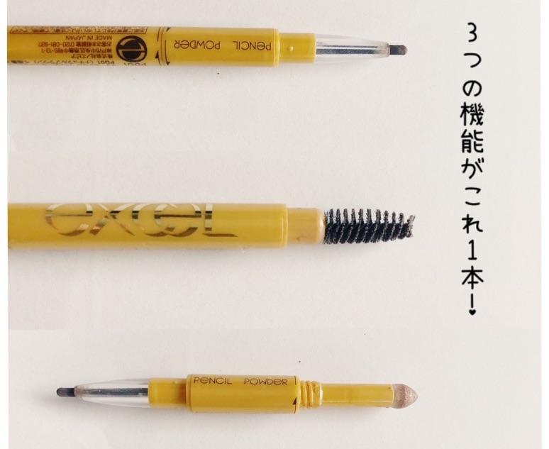 エクセル パウダー&ペンシル アイブロウEX 1,450円(税別)