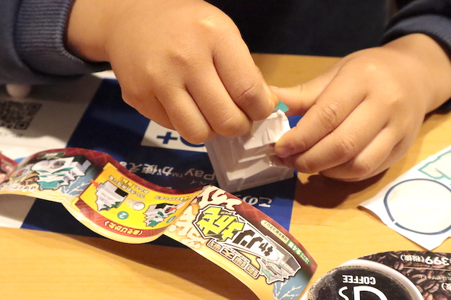 【ガスト】399円でおもちゃ付き!?キッズ向けの●●セットが超お得!