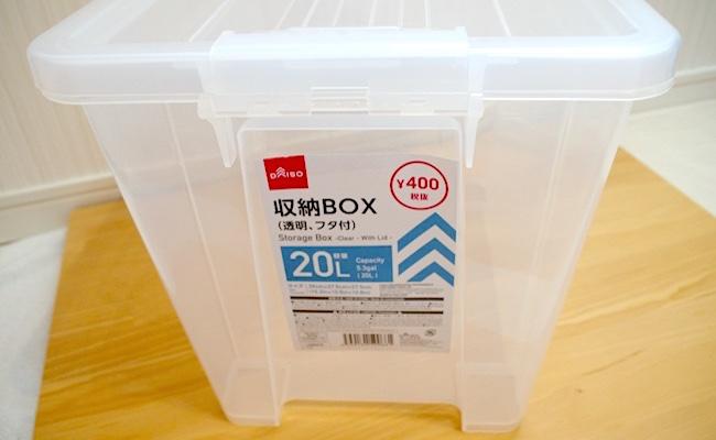 ダイソー透明ボックス正面