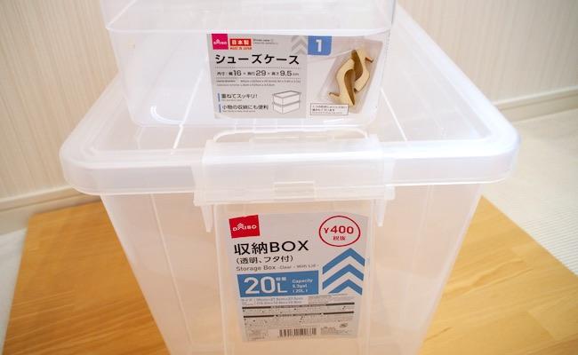 ダイソー透明ボックス2個