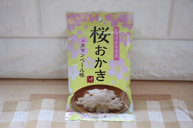 【もへじ】桜おかき カマンベール味