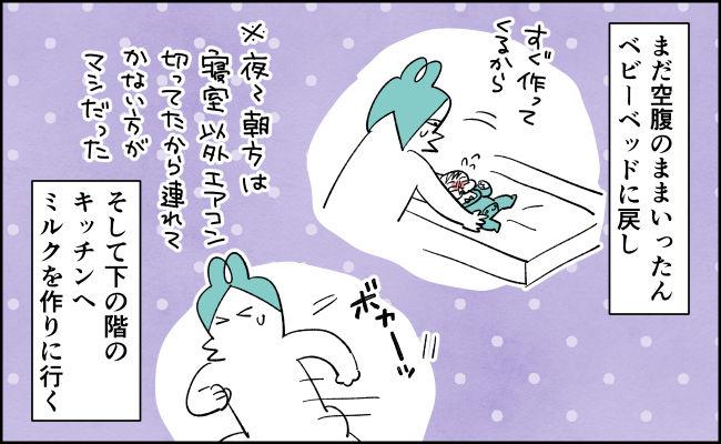 んぎまむ127-3