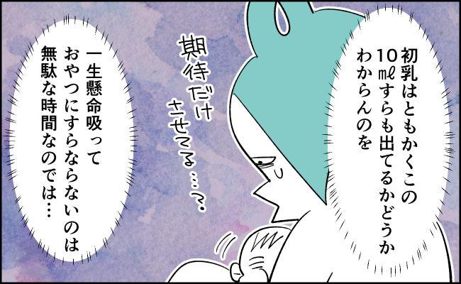 んぎまむ128-2