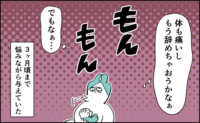 んぎまむ128-4
