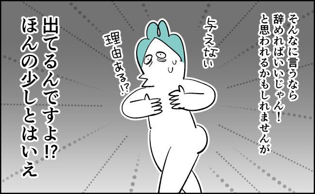 んぎまむ129-1