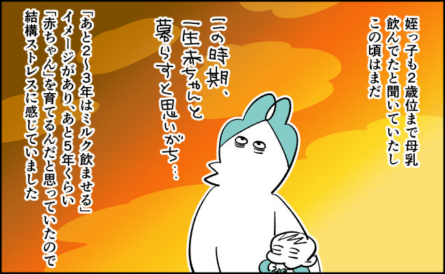 んぎまむ129-3