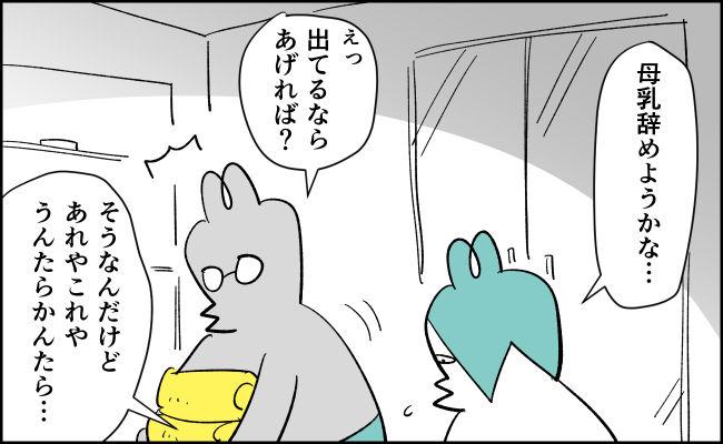 んぎまむ130-1