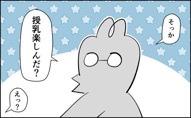 んぎまむ130-2