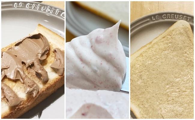 カルディのパンのおとも3選