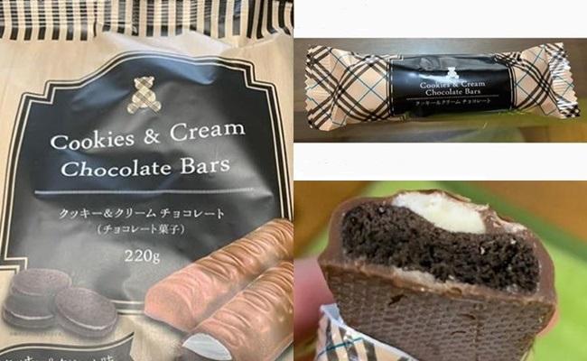 業務スーパーのチョコバー