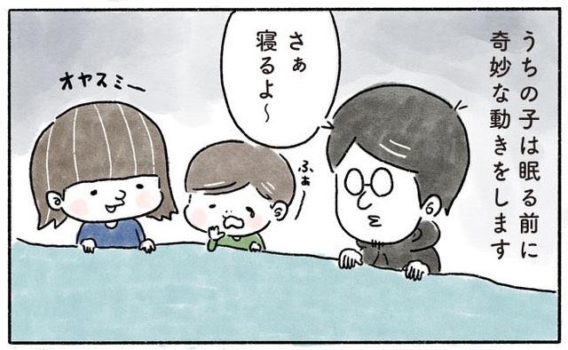 YUDAI9℃51-1