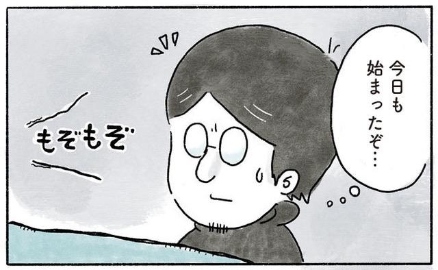 YUDAI9℃51-2