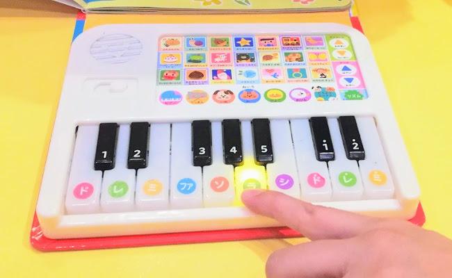 光る鍵盤が楽しい!
