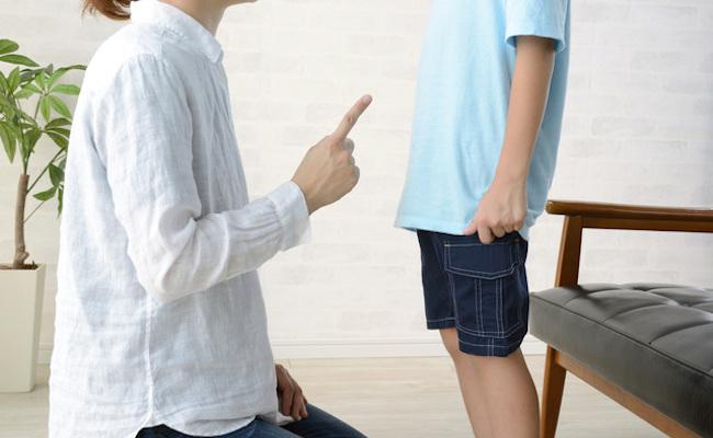 子どもをしかるときのイメージ